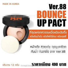 VER.88 BOUNCE UP PACT FACE POWDER FOUNDATION MAKE UP WATERPROOF SPF 50+/PA+++ 12 G