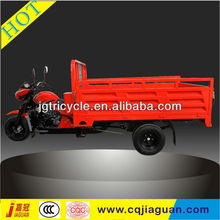 China supplier wholesale adult tricycles for sale