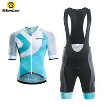 Professional Breathable mesh cycling Jersey acceptance custom printing