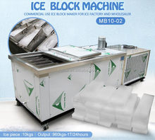 block ice making machine 500 kg per day,bullet ice tube 500 kg machine from thailand