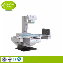 HF X-ray Radiography and Fluoroscopy Machine