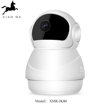 Home Security Full HD Wifi Ip Camera hidden Indoor 360 Wifi Ip Camera XMR-JK80