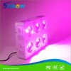 /product-detail/chinese-supplier-1200w-full-spectrum-led-grow-lights-for-indoor-plant-grow-60643330563.html