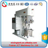 2016 JCT chemical production line for sale for glue and cosmetic