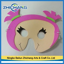 China Wholesale High Qualityeye mask , children animal mask , foam mask