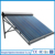 China cheap Solar Collector Price Non-pressure water flow vacuum tube solar collector