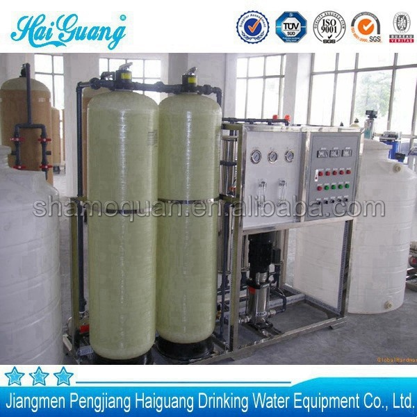 Made in china high-quality reverse osmosis water facility