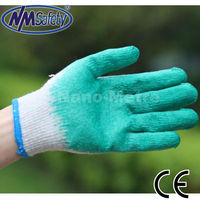 NMSAFETY natural polycotton palm coated novelty skin color latex gloves Sample free