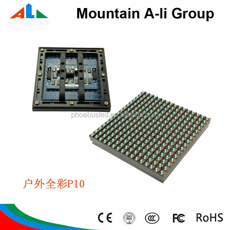 LED P10 RGB Display Module, P10 RGB LED Module(CE&RoHS Certificated)