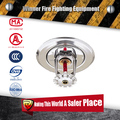 sidewall quick response extended coverage horizontal sprinkler