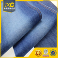 cotton polyester spandex slub denim fabric