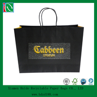 2014 Large foldable brown reusable shopping bag