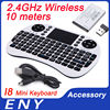 Cheaper 2.4Ghz Mini I8 TouchPad Keyboard for Android TV Box PC Pad Google TV Box PS3 HTPC/IPTV