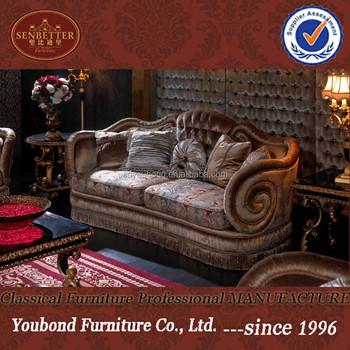 10053 Arabic Classic Furniture Living Room Sofa Set