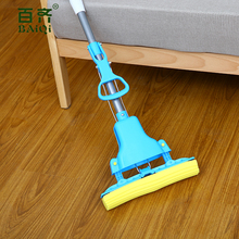 easy cleaning master sponge car cleaning mop
