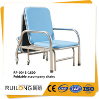 RP-004 Multifunction Recline Stainless Steel Chair Hospital Bed