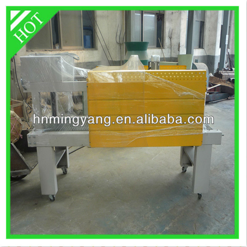 High quality Far infrared contraction wood briquette packing machine