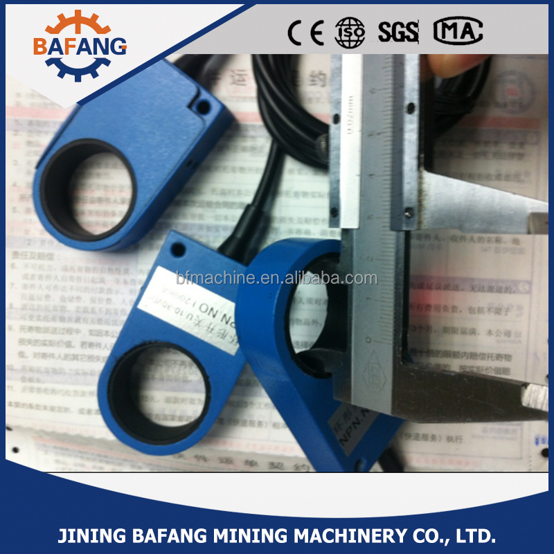 Coal mine using Annular sensor/Inductive loop sensor with low price