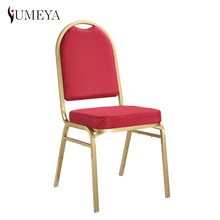 Hotel furniture high quality stacking chair banquet hall furniture metal banquet chair for sale