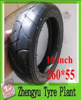 trolley tyre 260*55, 10 inches tire trolley parts, solid tyre for kid products,