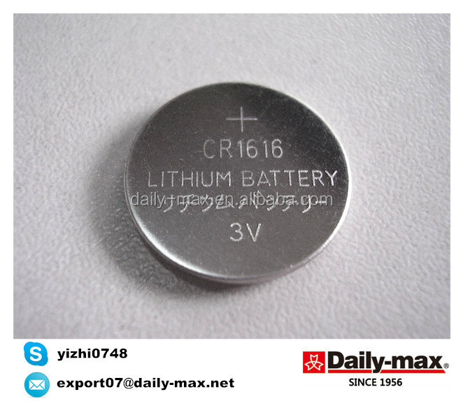 CR1616 3V Lithium Button Cell/Coin