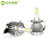 High Quality 12v 24v 36w c6 h4 led headlight + c6 led headlight h4