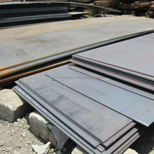 China manufacture OEM service MS plate Q235 carbon steel sheet