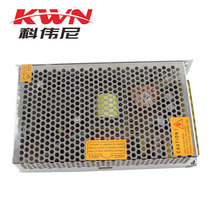 electronic led driver 5V 24v 48V dc power supply uninterruptible power supply with Best Price