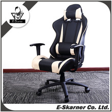 Affordable Beige Colors Racing Gaming Leather Chair