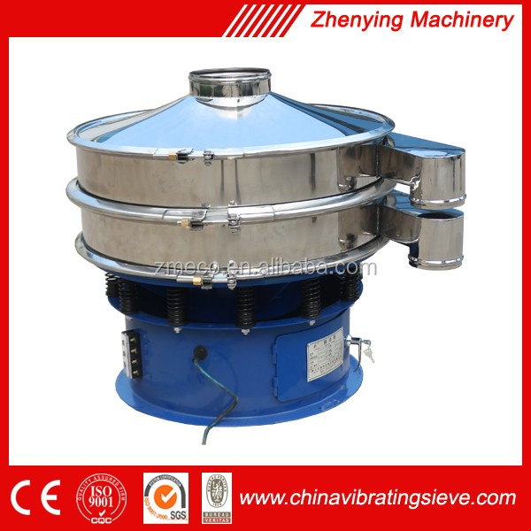 Fully structure durable vibrating screening plants sifter price