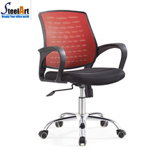 PP arms five star feet office mesh swivel chair made in foshan