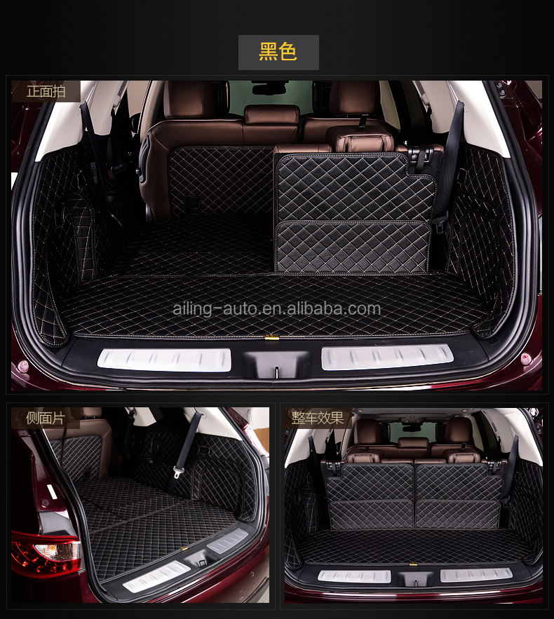 universal all round car trunk mat for Maserati