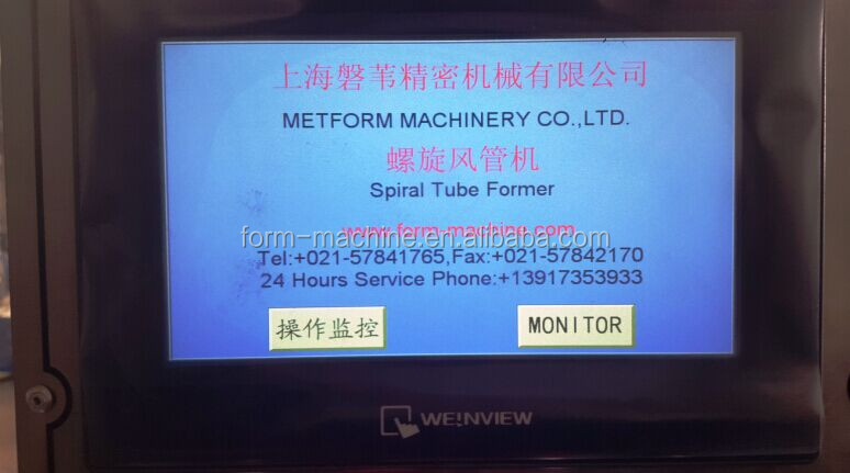Metform hvac tube forming machine price from expert machine manufacturer
