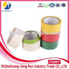 Alibaba china factory car painting masking tape with high temperature resistance