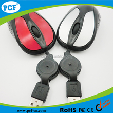 Alibaba Hot Sale Manufacturer supply Mini flexible USB Wired Mouse with retractable USB cable