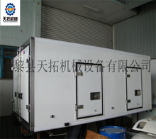 High-quality truck box sheet making machine manufacturer making machine