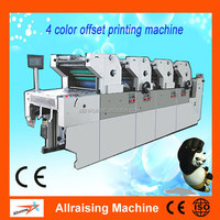 4 color heidelberg perfect printing sixmo offset printing machine