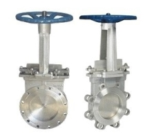 sami lug knife gate valve