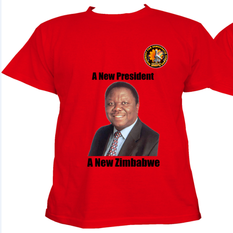OEM /ODM cheapest election tshirt wholesale clothing customer tshirt promotional products with your logo