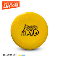 X-COM High Quality Cheap Promotional Kids Frisbee Ball Toy 24cm Sky Flying Disc Toy