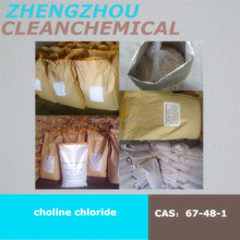 stable supply Choline Chloride