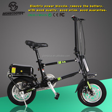 electric power bicycle for sale with original Lithum battery pack