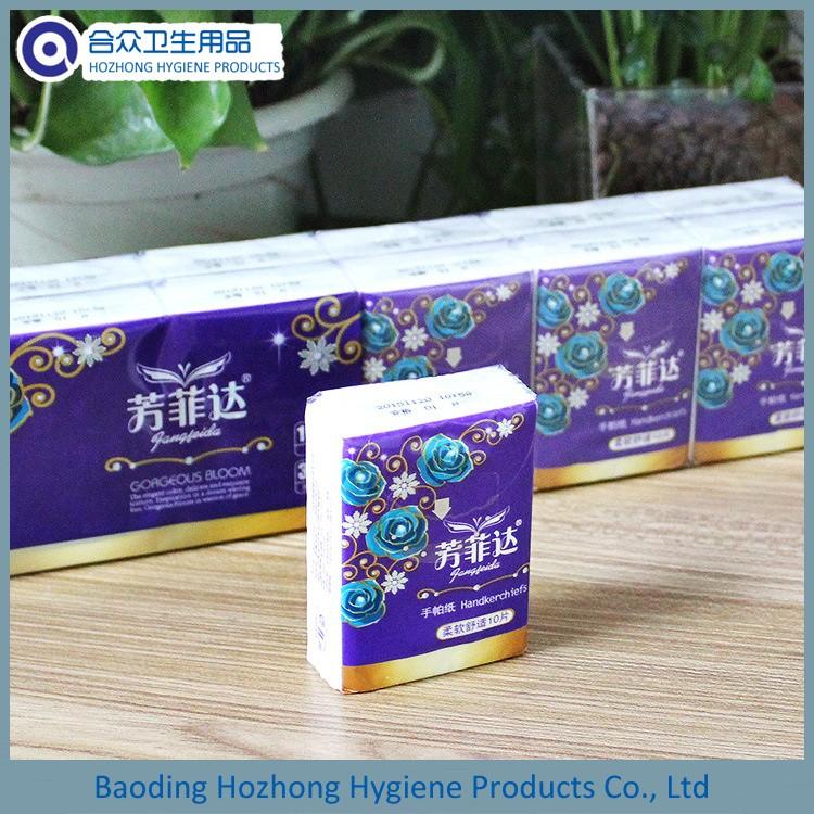 Pocket Tissue3-01