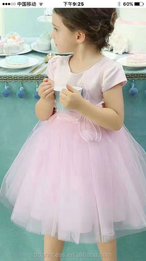 Girls Beaded dress Ball Gown tulle birthday party Wedding dress for Princess Kids