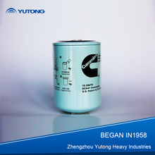 Oil Filter For Weichai Engine
