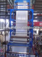 3-layers coextrusion Heavy-duty film blowing machine ( Rotary die head)
