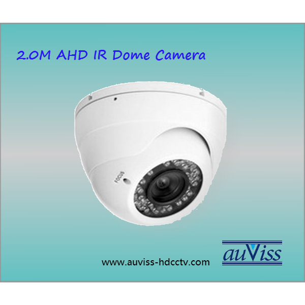 AHD6100(-V1W) - 2.0 full hd Megapixel 1080P CMOS IR 25M~30M Dome Type AHD CCTV Camera with Vari-focal Lens