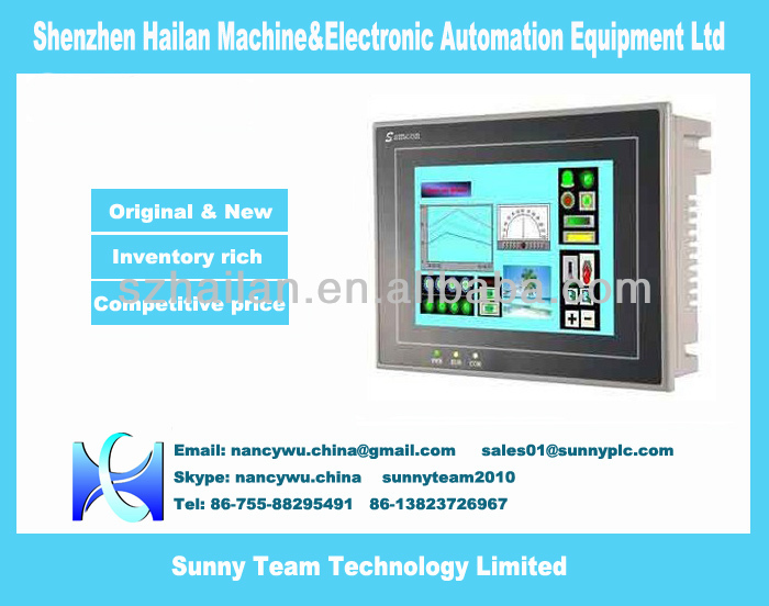 Samkoon AK series hmi industry automation AK-050AD High resolution touchscreen 7w
