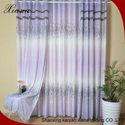 curtain fabric blackout fabric bedroom drape indian window curtains