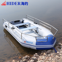 Hider Portable Rubber Dinghy with Stainless Steel Guard Bar, New Pvc Dinghy Inflatable Boat, Chinese Inflatable Boats Prices